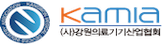 강원의료기기산업협회
